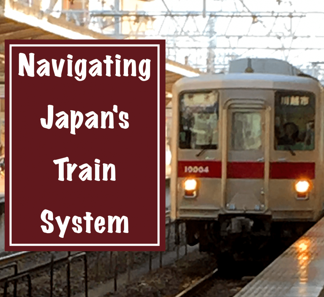 Navigating Japan's Train System