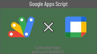icon_for_CalendarApp_ getLastUpdated
