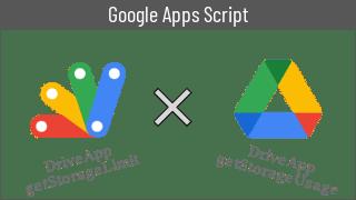 icon_for_DriveApp_getStorageLimit_and_getStorageUsage