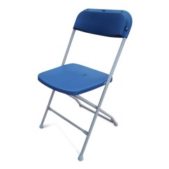 Used Plastic Folding Chairs Wholesale Chair And 1 2 Slipcovers Secondhand Tables New