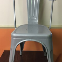 Steel Chair For Hotel Office Chairs Amazon Secondhand Furniture Outside 132x
