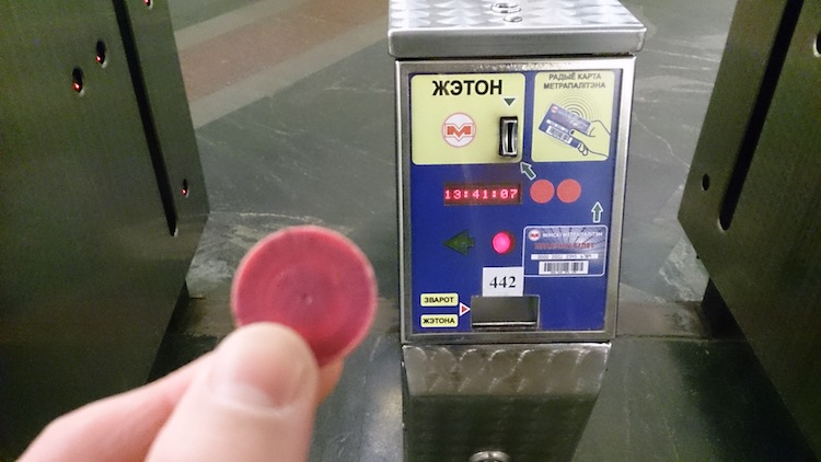 Token Minsk Subway