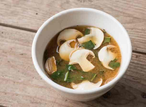 Miso Soup with Matsutake Mushrooms Recipe