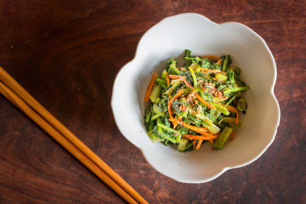 Parsnip leaf salad with wild Szechuan peppercorn / prickly ash dressing recipe