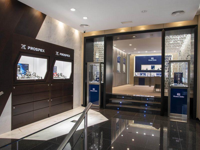 Seiko Boutique Madrid