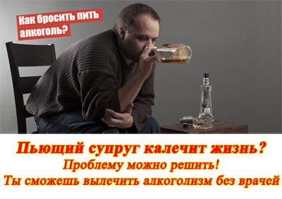 Магний сульфат при алкоголизме