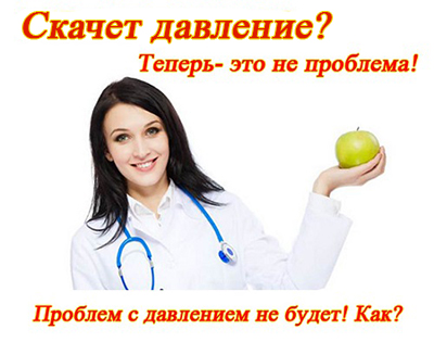 Этиопатогенез гипертонической болезни