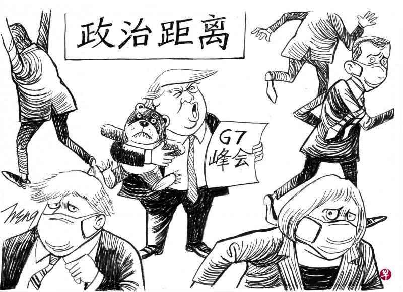 Singapour dessin humour Wang Jinsong