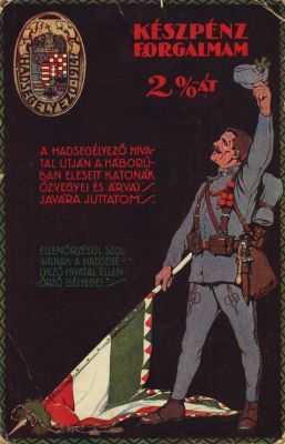 Hungarian military propaganda
