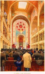 Emil Ranzenhofer's view of the interior of Vienna's Tempelgasse Synagogue