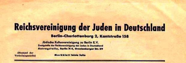 Reichsvertretung deutscher Juden