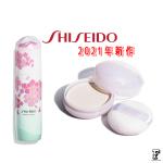 SHISEIDO2021