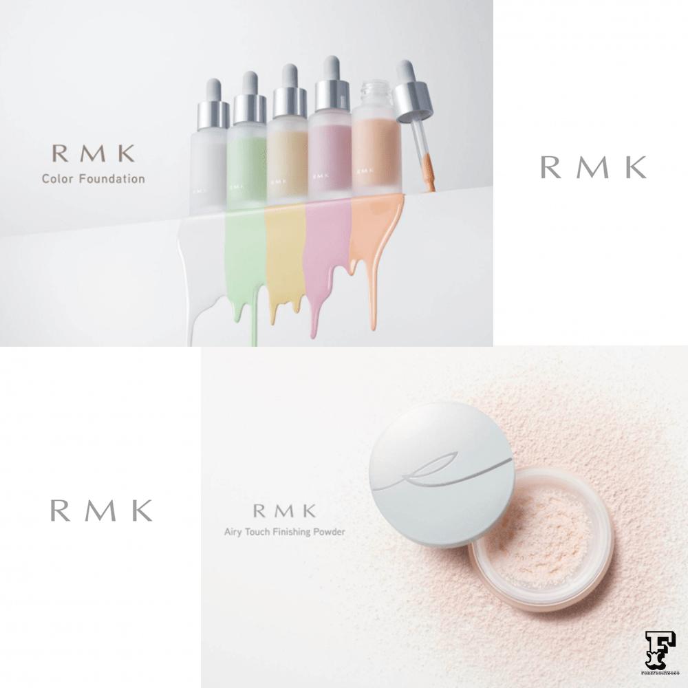 RMK2021ベースメイク