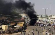 Suicide Bombing Kill 5, Injure 46 Persons in Maiduguri