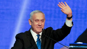 Netanyahu Wins Landslide In Israeli Ruling Party's Vote