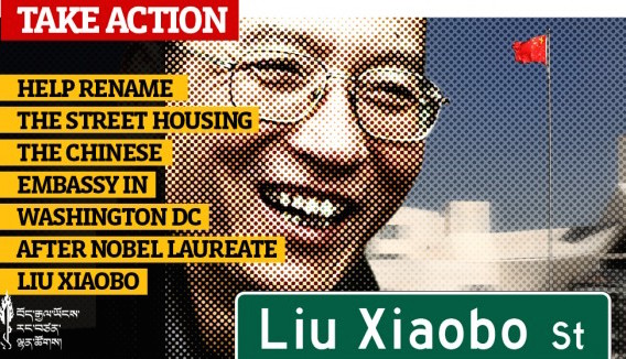 Image result for Liu Xiaobo Plaza
