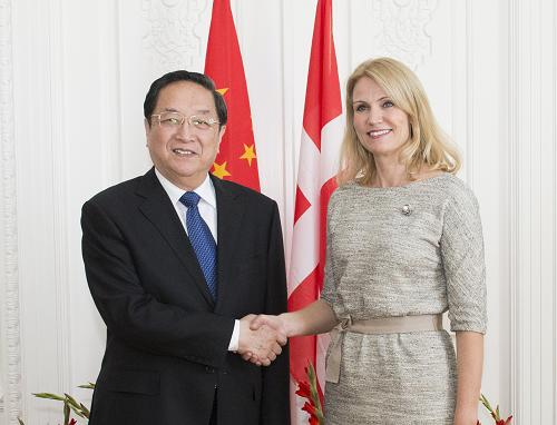 Yu Zhengsheng and Danish PM Helle Thoring-Schmidt.