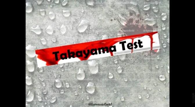 Takayama Test