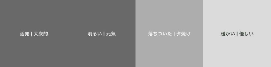 灰色のパターン例