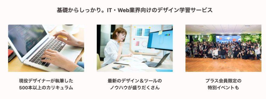 chot.design特徴