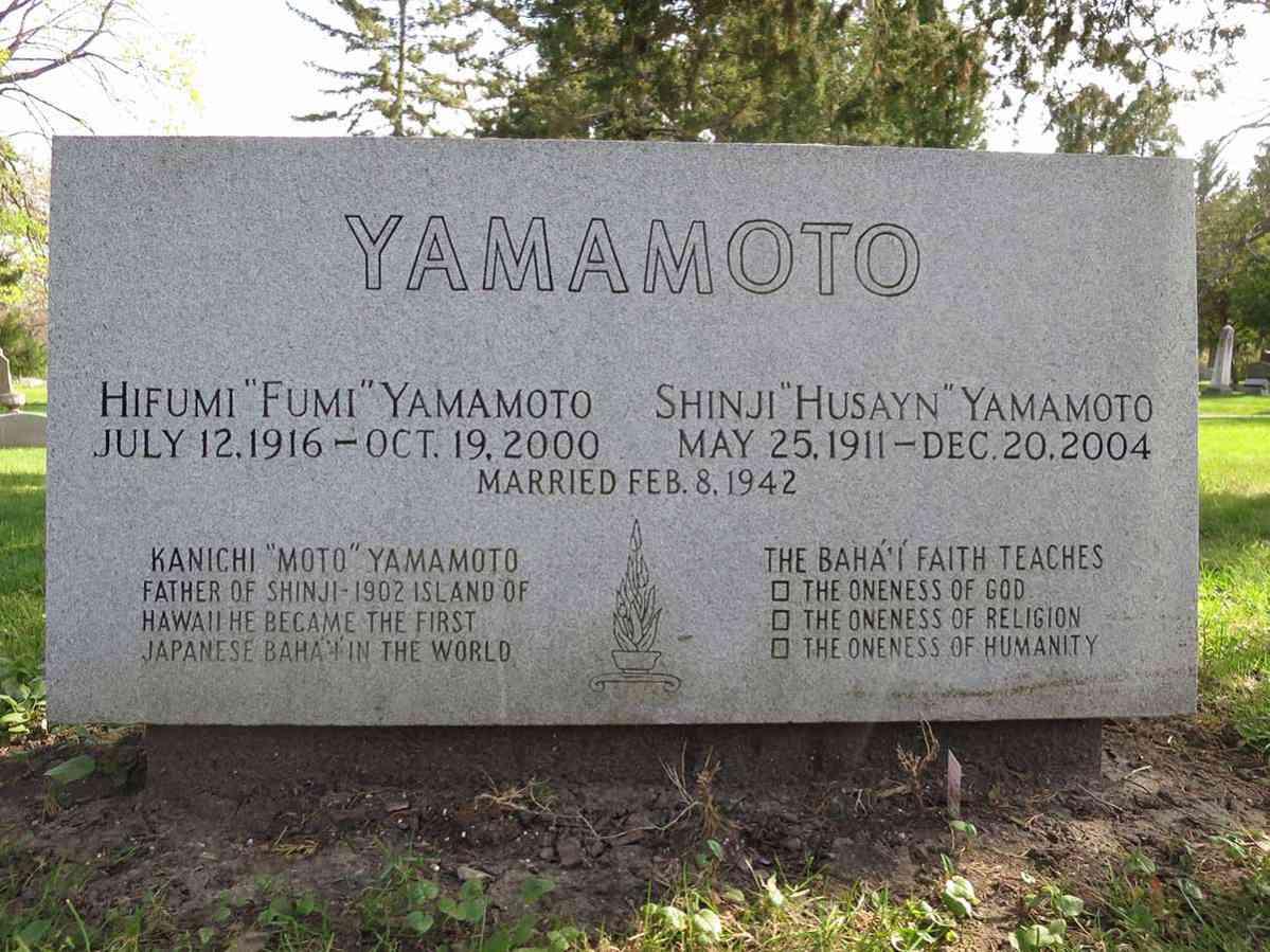 Sacred forest hill cemetery a guide hifumi shinji yamamoto buycottarizona