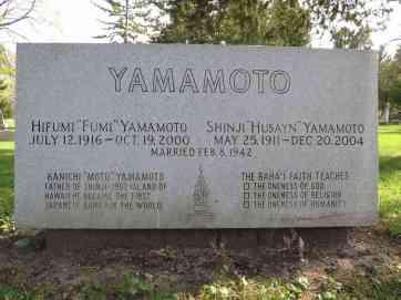 Hifumi & Shinji Yamamoto