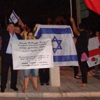 """Don't call me an Arab Christian; I'm an Arabic speaking Israeli Christian"""