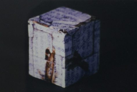 Journal Cube