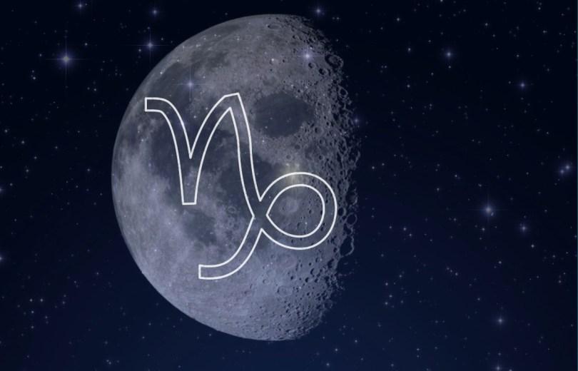 july full moon lunar eclipse 2019