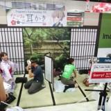 Anime Expo 2016 VR