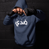 hoodie mockup of a man shadowboxing 26249 2