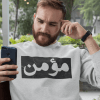 crewneck sweatshirt mockup of a man checking his phone 28735