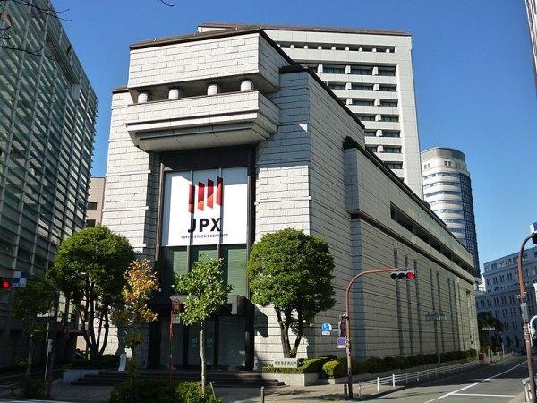 Mercado de Valores de Tokio, Bolsas de Valores Más Importantes del Mundo.