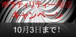 FXDD5入金5%キャッシュバックキャンペーン