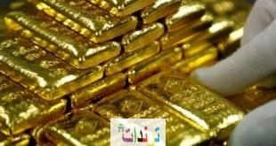 اسعار الذهب اليوم في قطر
