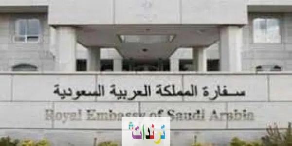 المملكة تسترد نقودا أثرية سعودية .. ومعرض تاريخي لعرض مقتنيات أثرية مصرية