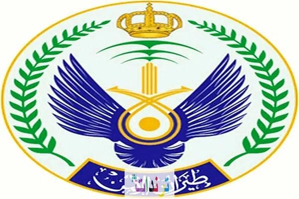 أبشر للتوظيف تقديم وظائف طيران الأمن العام