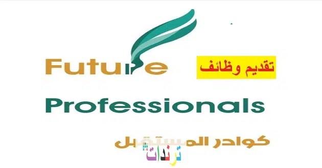 وظائف نسائية براتب 8000 ريال في الرياض