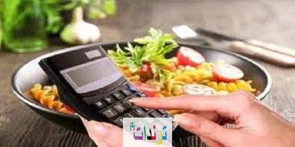 كيف تسيطر علي وزنك .. بدائل غذائية بسعرات حرارية اقل