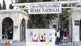 وصف المتحف الوطني السعودي