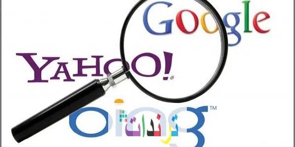أشهر وأكبر محركات البحث على مستوى العالم يدعم اللغة العربية 2020
