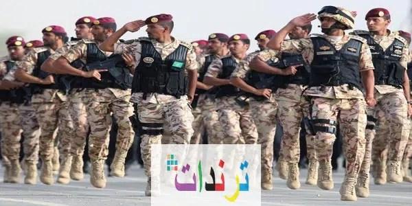وظائف عسكرية بشهادة الكفاءة 1442 وزارة الحرس الوطني