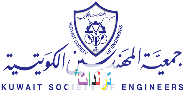 انضم إلى نقابة المهندسين بالكويت يقوم الأشخاص بتسجيل الدخول إلى حساب الشركة الخاص بهم