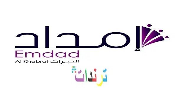 وظائف شركة إمداد الخبرات التابعة لشركة علم في السعودية للرجال والنساء 2021
