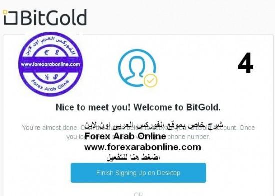 بنك bitgold