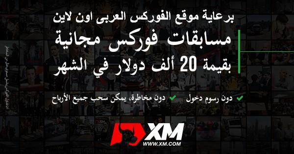شركة xm