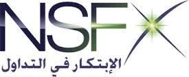 تقيم شركة nsfx