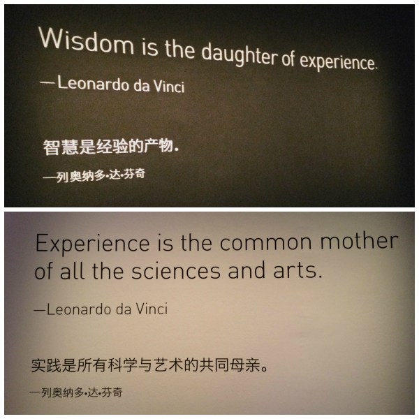 20 Da Vinci Jokes Pictures And Ideas On Carver Museum