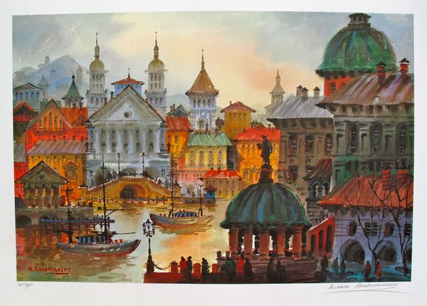 Anatole Krasnyansky CORISICA HILLTOWN Hand Signed Limited Edition Lithograph
