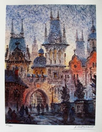 Anatole Krasnyansky TOWER OF KING KARL'S BRIDGE Hand Signed Limited Edition Lithograph